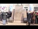 Памятник Василию Алексееву советскому штангисту