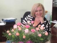 Дина Витохина, 13 сентября , Харьков, id16284459