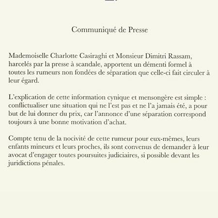 Шарлотта Казираги и Димитрий Рассам официально опровергли слухи о расставании Племянница князя Монако Альбера II и внучка Грейс Келли, Шарлотта Казираги, и сын Кароль Буке, продюсер Димитрий