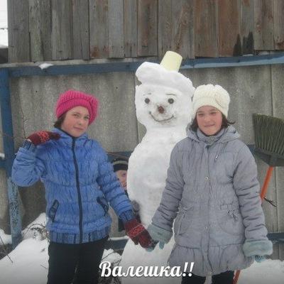 Валя Яковлева, 22 июля 1998, Тамбов, id212584501