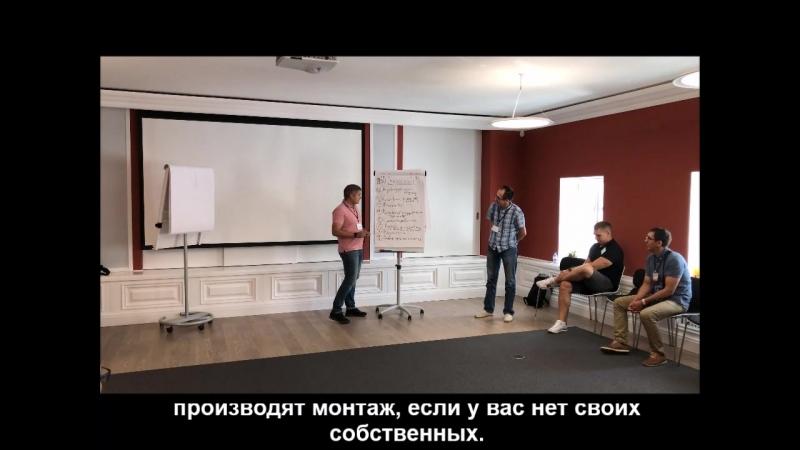 Семинар по входящим продажам, Москва, июнь 2018