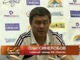 Обзор матча Лада-Тольятти - Носта 4.09.2013 (REN-TV Тольятти)
