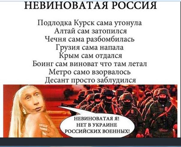 """Обломки империи, блок """"Не так - 2"""", добро пожаловать на Колыму! Свежие ФОТОжабы от Цензор.НЕТ - Цензор.НЕТ 5253"""