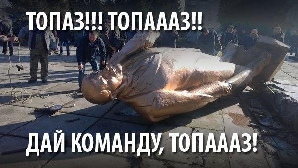 """В Мариинском парке антимайдановцы избили своего журналиста: """"Топаз, дай команду"""" - Цензор.НЕТ 545"""