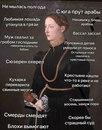 Елена Булгакова фото #4
