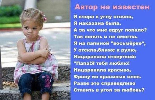 Дети, цветы жизни!!