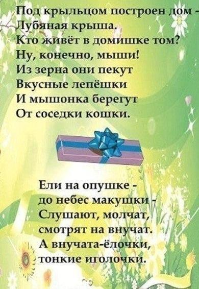 Фото №456266953 со страницы Виктории Целищевой