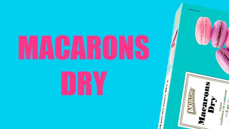 MACARONS DRY
