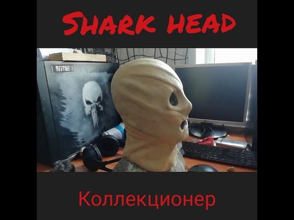 Слепок маски коллекционера