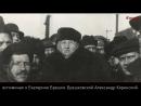 100 фактов о 1917. Бабушка русской революции