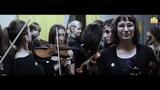 Фестиваль Musica Integral
