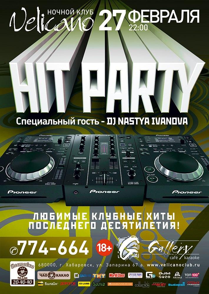 "Афиша Хабаровск 27 ФЕВРАЛЯ - ""HIT PARTY - DJ NASTYA IVANOVA"""