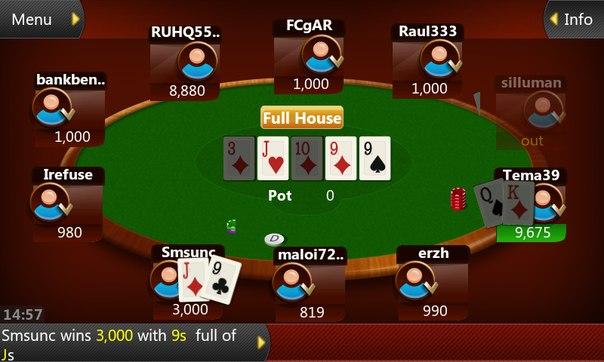 Игры на андроид покер vk