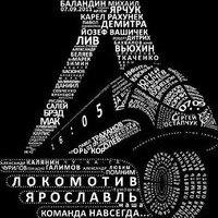 Роман Дербнёв