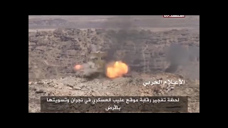 View Yemeni army to storm the Champions popular committees Alib Saudi site in Najran and the bombing of its oversight 10 25 2016
