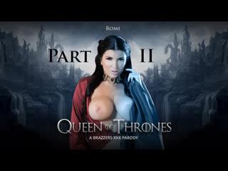 [zzseries.com / brazzers.com] romi rain - queen of thrones: a xxx parody (06.08.2017) - part 2