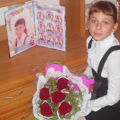 Катюша Соколенко, 19 июня 1999, Одесса, id222762427