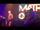 The MatrixX - Guten Morgen 12.08.18