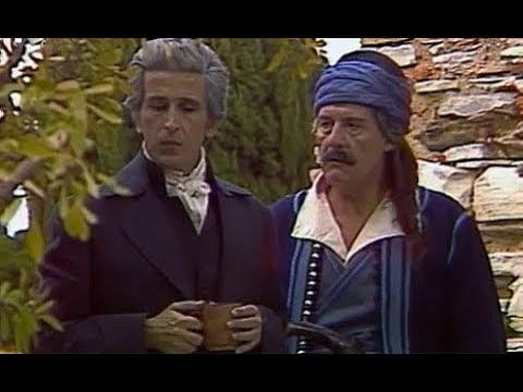 1819: Ο Καποδίστριας στην Κέρκυρα (από την σειρά Προδο