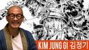Kim Jung Gi How to Become a Master