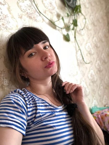 знакомства в ровеньках белгородской области