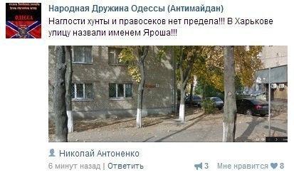 Похищение и вывоз летчицы Савченко были осуществлены по сговору террористов со спецслужбами РФ, - МИД - Цензор.НЕТ 3116