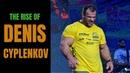 ARM WRESTLING The Rise of Denis Cyplenkov (ARM WRESTLING HIGHLIGHTS)