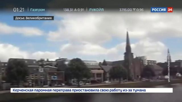Новости на Россия 24 • Сотовые операторы Британии будут раздавать мобильный интернет со шпилей церквей