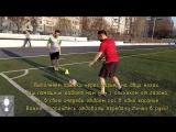 Тренировка по футболу. Координация. Укрепление коленного и голеностопного суставов