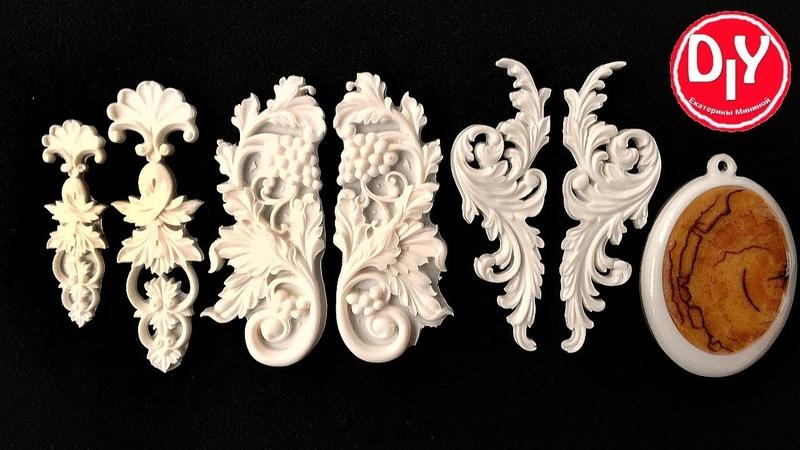 Имитация слоновой кости из эпоксидной смолы, как окрасить эпоксидку для такого эффекта