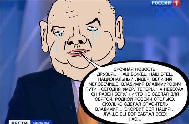 Рада проголосовала за назначение Климкина главой МИД - Цензор.НЕТ 7427