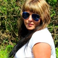 Алия Талир