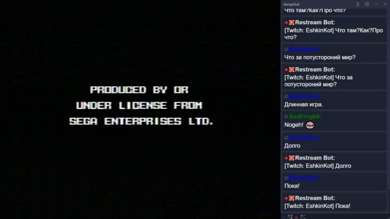 REW judge dredd Sega Genesis