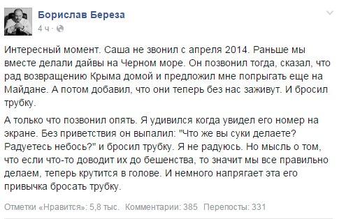 Украинские шахматистки завоевали серебро на чемпионате Европы в Рейкьявике - Цензор.НЕТ 8001