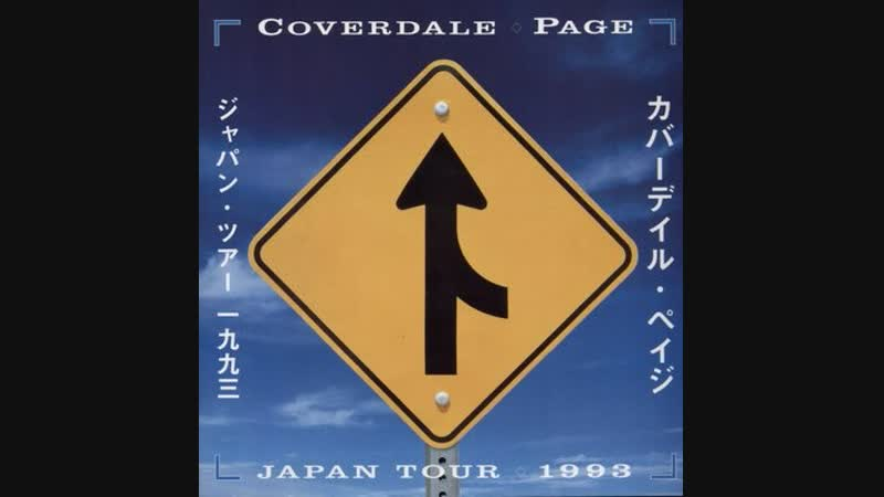 Coverdale-Page Caste Hall Osaka, Japan (20.12.1993)