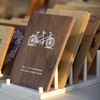 Flexiwood - авторские деревянные открытки