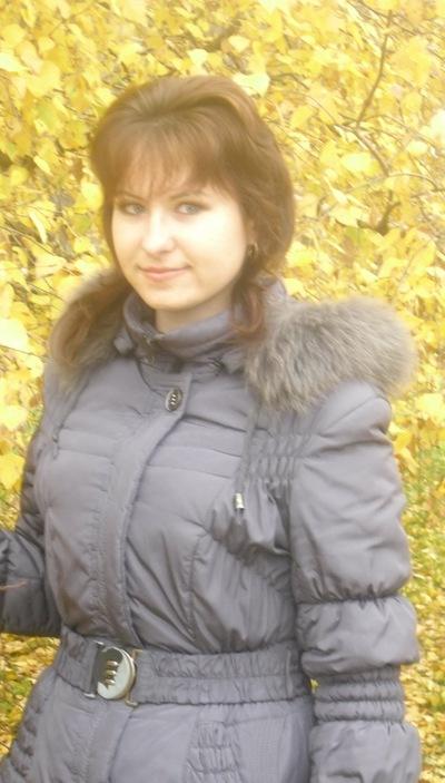 Евгения Козачук, 20 августа , Днепропетровск, id214774212