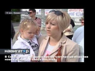 Герман: Донбасс – против сепаратизма! - Цензор.НЕТ 3972