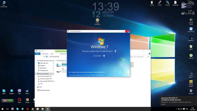 Как сделать загрузочную флешку Windows 7-10 в UEFI ? Пошаговая инструкция/ Без Лишних Программ ! » Freewka.com - Смотреть онлайн в хорощем качестве