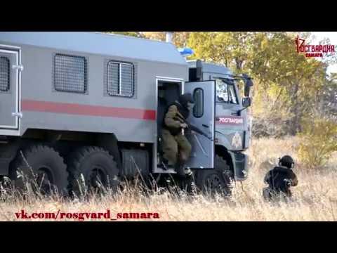 Самара. Учебная спецоперация на полевом выходе ОМОН (на транспорте)