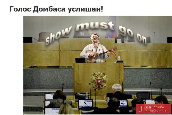 Продукты в Славянске есть, но у людей нет наличных, - ДонОГА - Цензор.НЕТ 7898