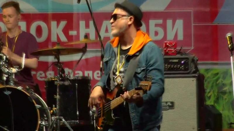 Рви Меха Оркестр Казанова cover Валерий Леонтьев Live 2018 Новосибирск