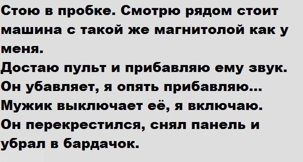 Всяко - разно 85 )))