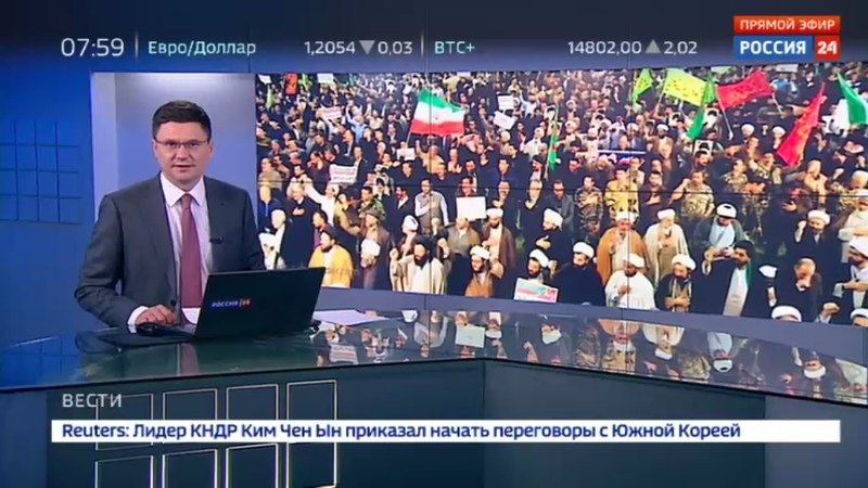 Новости на Россия 24 • Иран обвиняет в разжигании напряженности в стране внешние силы