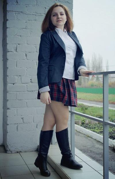 Алина Евсеева, 7 июня , Донецк, id44934335