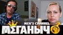 ПОВЕДЕНИЕ ЖЕНЩИНЫ С РЕБЕНКОМ ПОСЛЕ РАЗВОДА ⚤ мужской канал онлайн-курс