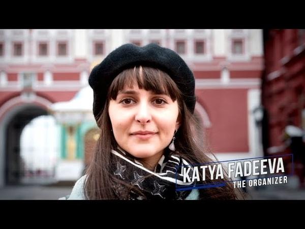 IE DISRUPTORS | Katya Fadeeva - The Organizer