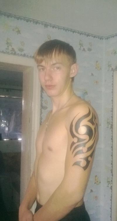 Никита Вилисов, 14 мая 1994, Ростов-на-Дону, id175144587