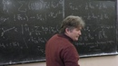 Парфёнов К. В. - Квантовая теория - Чистые и смешанные состояния фотонов (Лекция 10)