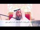 التوسل الي الله بميت. مقطع ٥/٥ والأخير عثمان الخميس